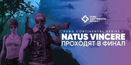 Natus Vincere прошла в финальную часть PUBG Continental Series 1: Europe