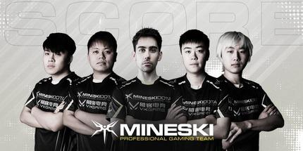 Интернациональный состав Mineski стал победителем AMD Dota 2 Pro Series 2018