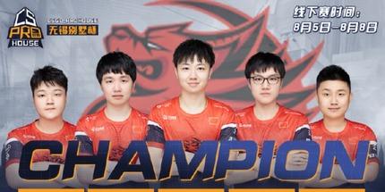 TYLOO выиграла ProHouse Wuxi Villa Cup по CS:GO