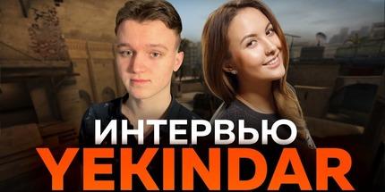 Видео: первое интервью YEKINDAR после перехода в Virtus.pro по CS:GO