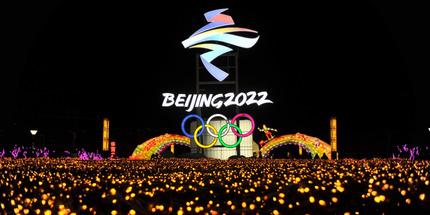 Сборную Китая по хоккею могут снять с домашней Олимпиады из-за слабости команды