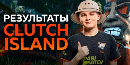 Видео: Qikert — о результатах Virtus.pro на WePlay! Clutch Island по CS:GO
