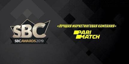 Parimatch - лауреат престижной премии SBC Awards 2019!