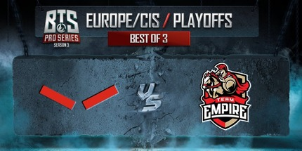 Team Empire и Team Unique покинули BTS Pro Series S3: Europe/CIS по Dota 2