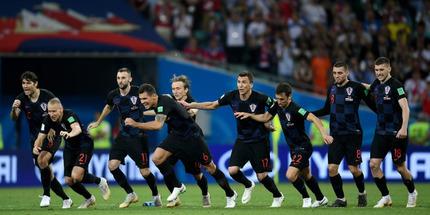 Португалия - Хорватия: осторожный футбол от участников ЧМ