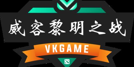 Новую команду T1 пригласили на VKGame Battle of Dawn по Dota 2