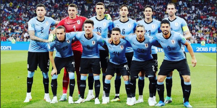 Мексика - Уругвай: матч равных команд