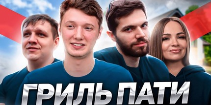 Lil me alone — об игре HellRaisers: