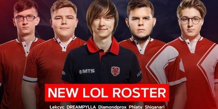 Официально: Gambit Esports представила обновлённый состав по LoL