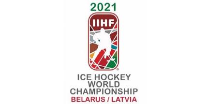 Латвия ведёт переговоры по поводу переноса ЧМ-2021 из Беларуси